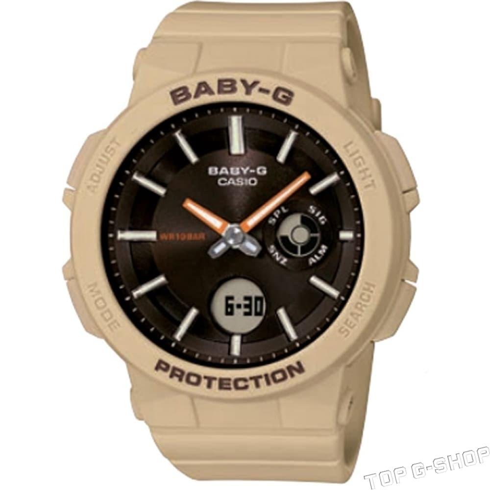 Casio Baby-G BGA-255-5A