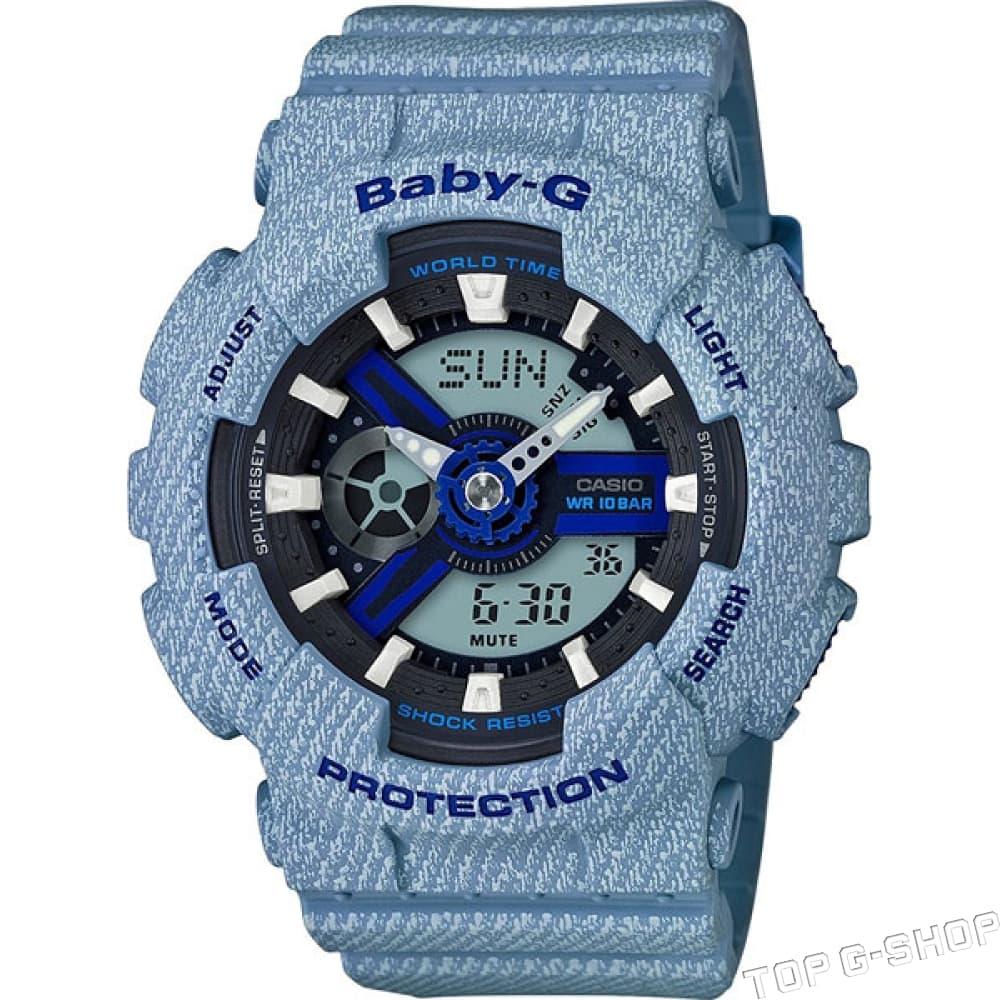 Casio Baby-G BA-110DE-2A2